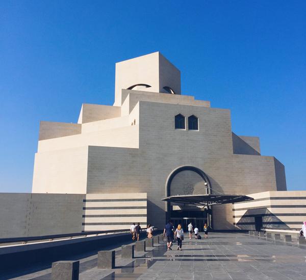 Islamic-Art-Museum