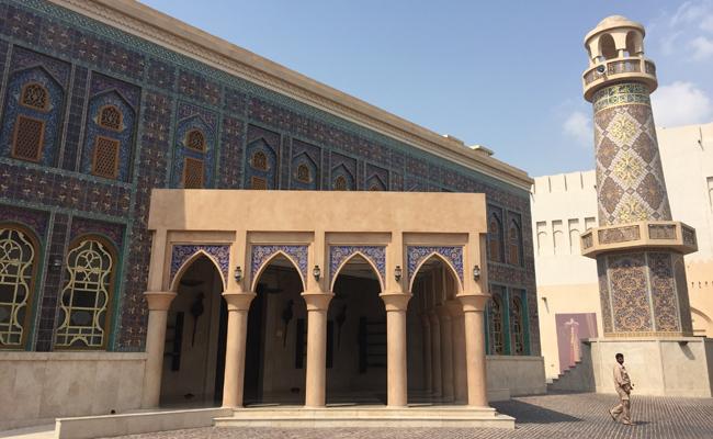 Katara-Village